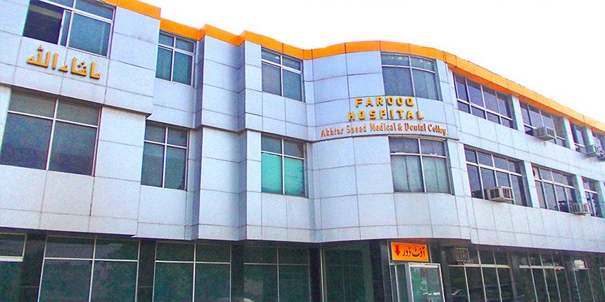 farooq hospital iqbal town