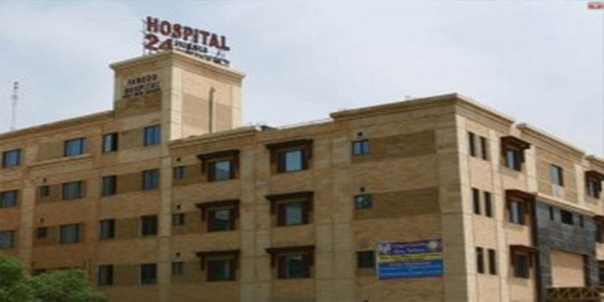 Farooq Hospital